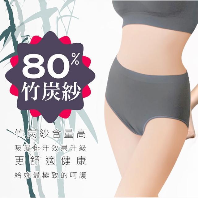 【JS 嚴選】台灣製高規80%竹炭舒活褲(超值5件組)