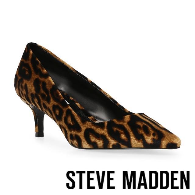 【STEVE MADDEN】SABRINAH 熱銷百搭皮質尖頭中跟女鞋(豹紋)