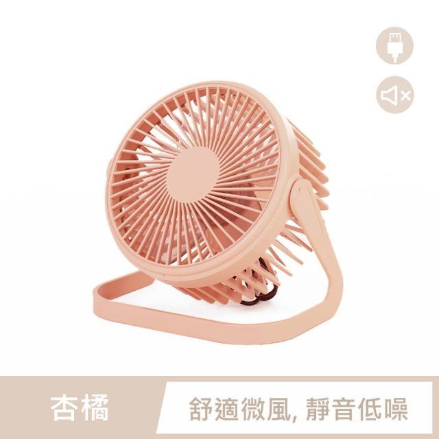 【iDeatry】舒適涼感 / USB靜音桌立小風扇 電風扇 電扇 迷你 小電扇 靜音風扇 桌上型風扇 桌面(杏橘)