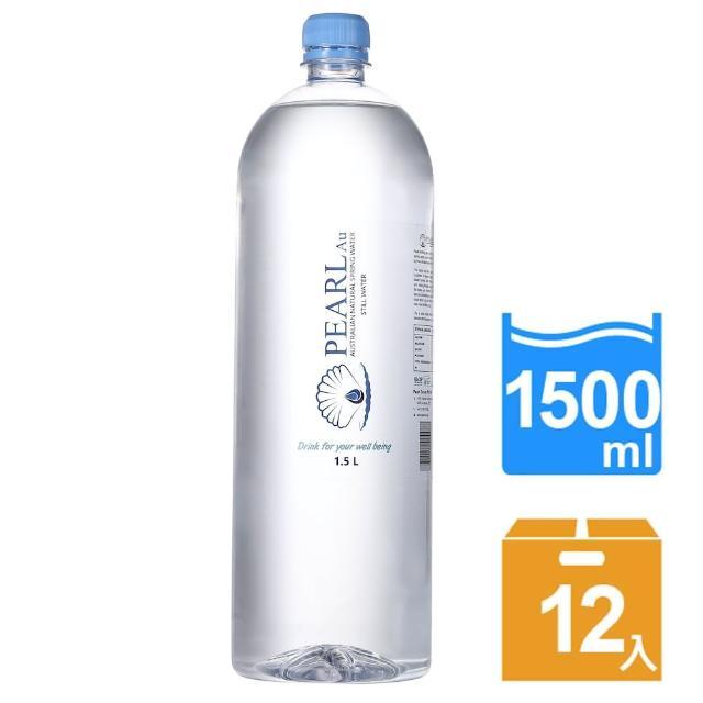 【PearlAu 沛柔】澳洲PearlAu沛柔天然礦泉水 1500ml 12入 BPA FREE(沛柔、礦泉水、純淨、澳洲、BPA Free)