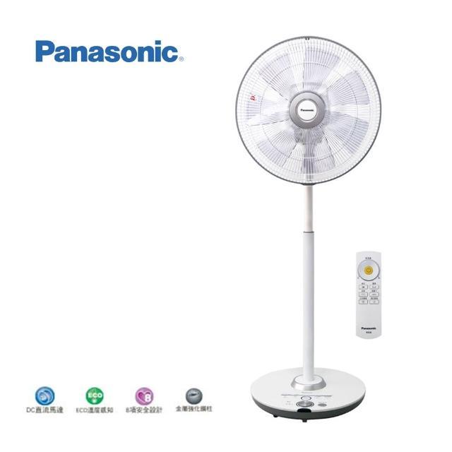 【Panasonic 國際牌】14吋DC直流電風扇旗艦型(F-H14GND/FH14GND)