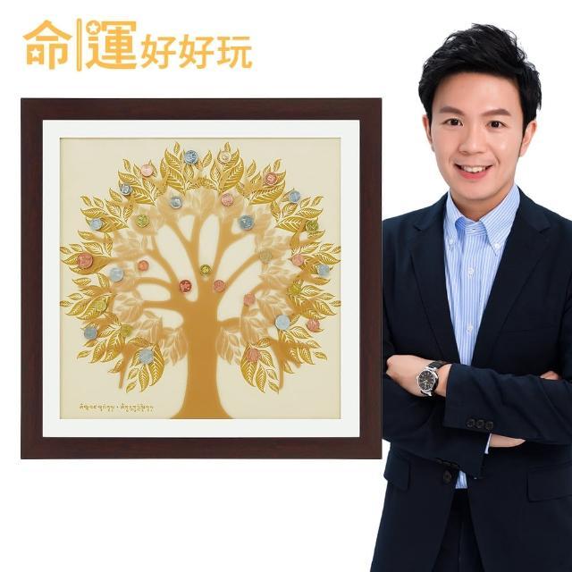 【命運好好玩】湯鎮瑋-金幣輝煌搖錢樹掛畫