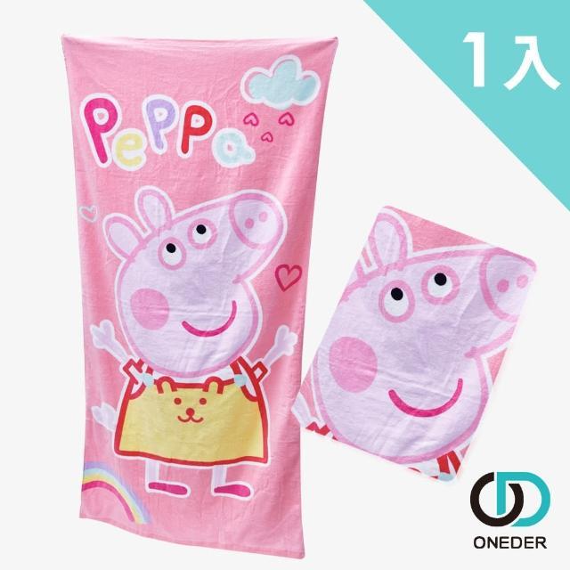 【ONEDER 旺達】佩佩豬 純棉大浴巾-08(正版授權商品附防偽雷射標籤)