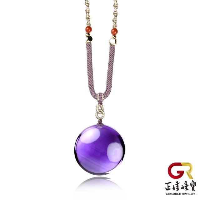 【正佳珠寶】紫水晶 頂級冰紫金字塔紫水晶 寶石級紫水晶吊墜 獨一單品|特製中國繩結(附鑑定證書)
