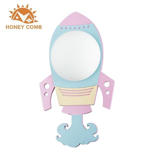 【Honey Comb】童趣火箭造型壁燈(BL-31971)