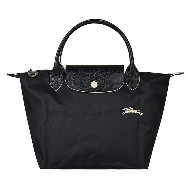 【LONGCHAMP】LONGCHAMP刺繡LOGO撞色設計尼龍短提把拉鍊摺疊手提包(小/黑x白)