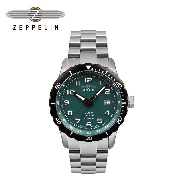 【ZEPPELIN 齊柏林】夜航 深藍盤潛水鋼帶機械錶 42mm 男/女錶 自動上鍊 7264M3