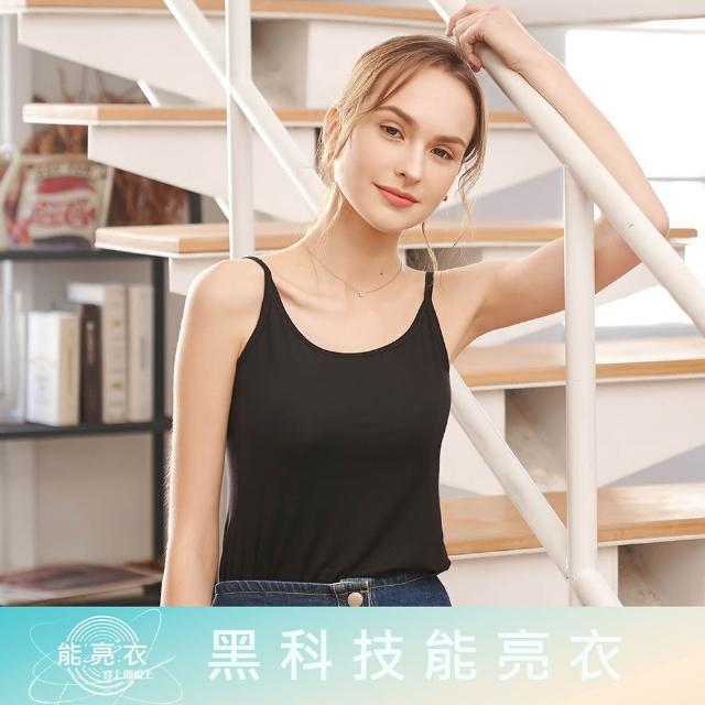 【EASY SHOP】Audrey-黑科技能亮衣-機能纖維細帶上衣(雅典黑)