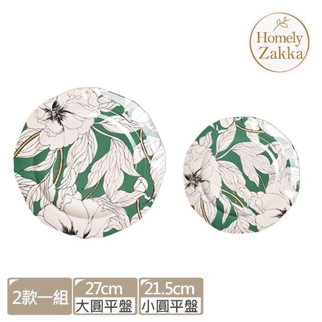 【Homely Zakka】北歐輕奢風春花卉陶瓷餐具/牛排盤/西餐盤_2款一組(小圓平盤21.5cm+大圓平盤27cm)