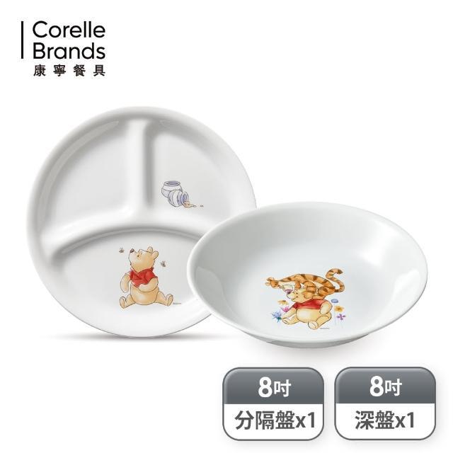 【CorelleBrands 康寧餐具】小熊維尼經典8吋盤2件組