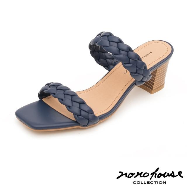 【nono house】MIT牛皮編織二字粗跟涼鞋(藍)
