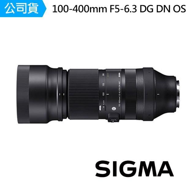 【Sigma】100-400mm F5-6.3 DG DN OS 遠攝變焦鏡頭(公司貨)