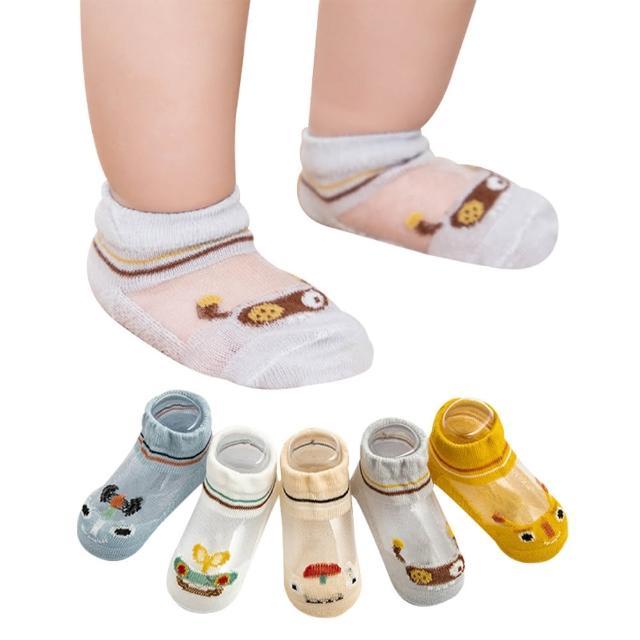【JoyNa】5入-嬰兒襪 春夏冰絲薄棉童襪 襪子