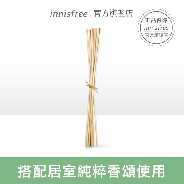 【innisfree】居室純粹擴香棒 10入