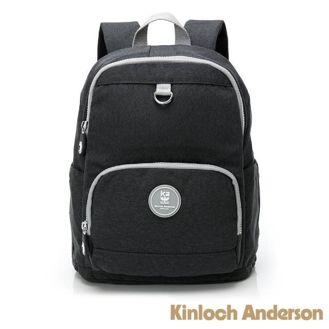 【Kinloch Anderson】OUTDOOR 多功能後背包(鐵灰色)