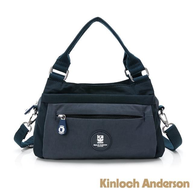 【Kinloch Anderson】SMILE 2WAY手提/側背包(深藍)