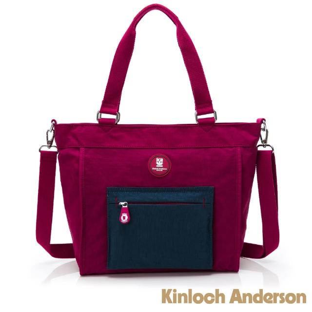 【Kinloch Anderson】SMILE 單口袋2WAY托特包(深桃紅色)