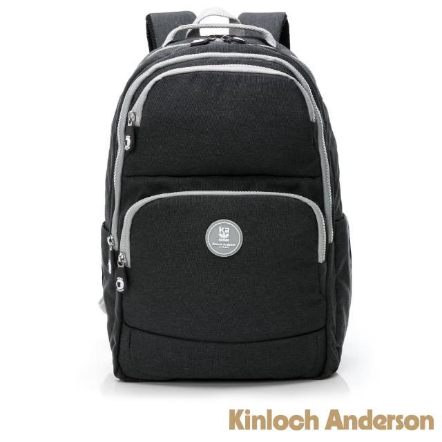 【Kinloch Anderson】OUTDOOR 大容量後背包(鐵灰色)
