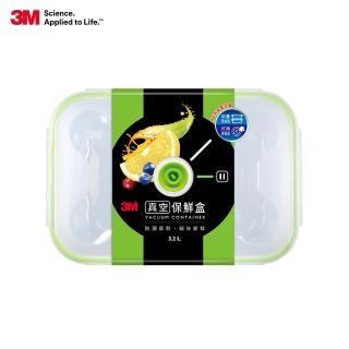 【3M】FL2E3200 真空保鮮盒3.2L(升級版)*4