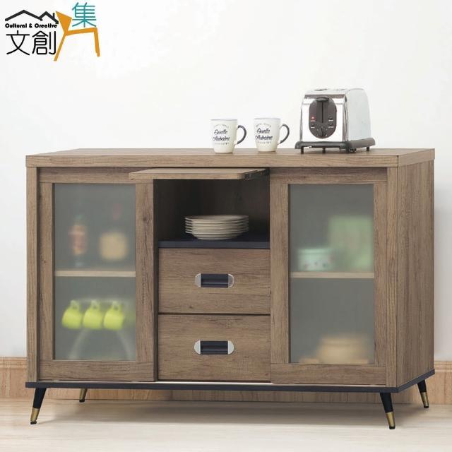 【文創集】貝克群 時尚4尺推門二抽餐櫃/收納櫃