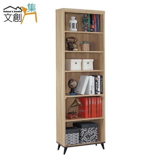 【文創集】馬尼 時尚2.1尺開放式書櫃/收納櫃