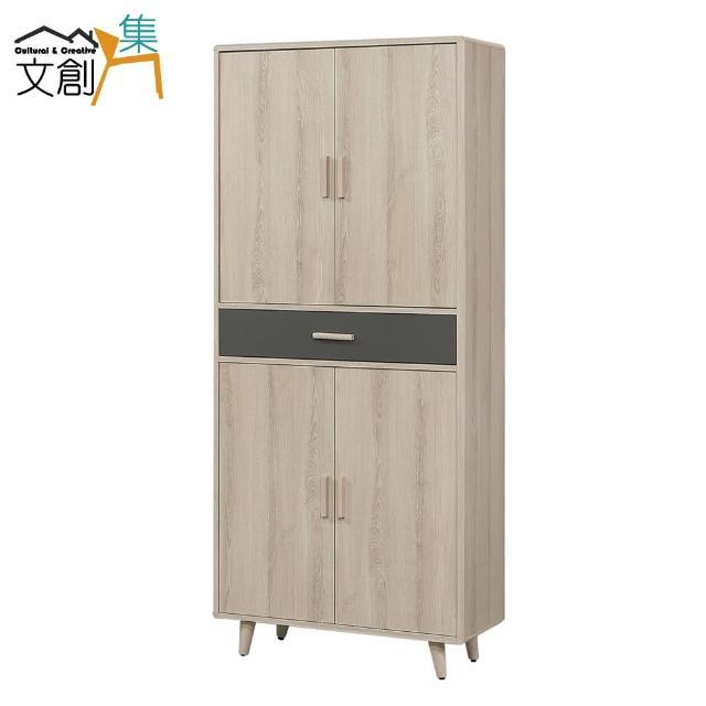 【文創集】安契 時尚2.7尺四門單抽書櫃/收納櫃