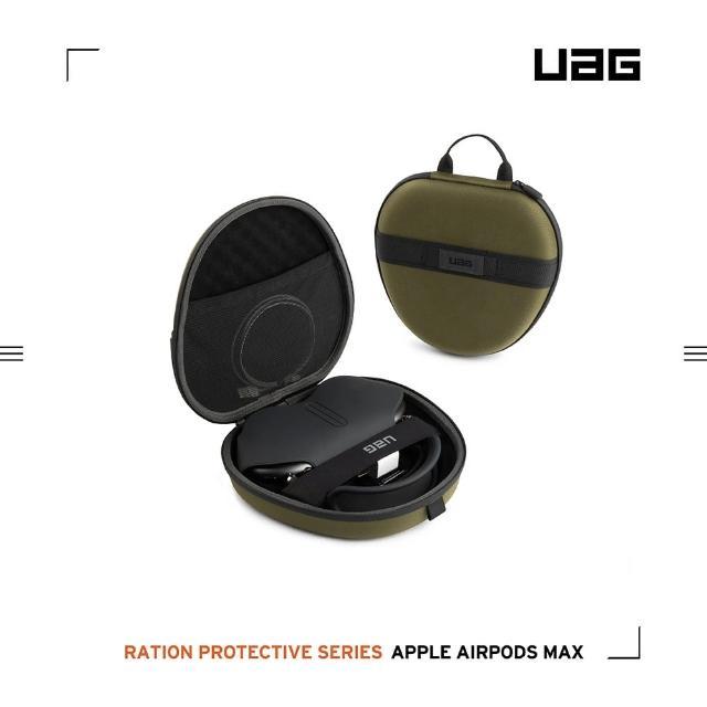 【UAG】AirPods Max 耐衝擊保護殼-綠(UAG、AirPods Max)