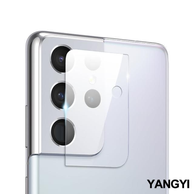 【YANG YI 揚邑】Samsung Galaxy S21 Ultra 防爆防刮弧邊 9H鏡頭鋼化玻璃膜保護貼