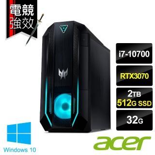【+微軟Microsoft 365】Acer Predator PO3-620 i7電競電腦(i7-10700/32G/2TB+512G SSD/RTX3070 8G/W10)