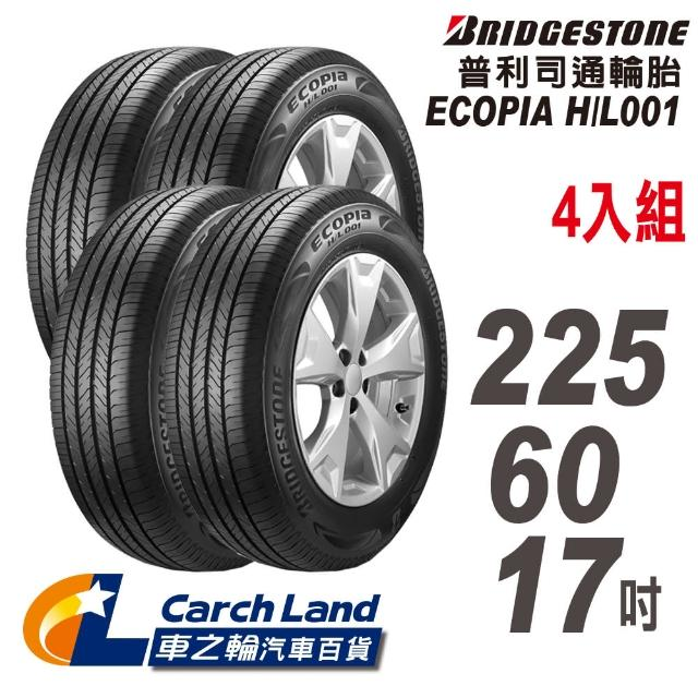 【BRIDGESTONE 普利司通】ECOPIA HL001-225/60/17-4入組-適用森林人 等車型(車之輪)