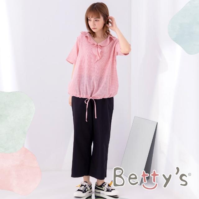 betty's 貝蒂思【betty's 貝蒂思】限定款鬆緊顯瘦寬褲(黑色)