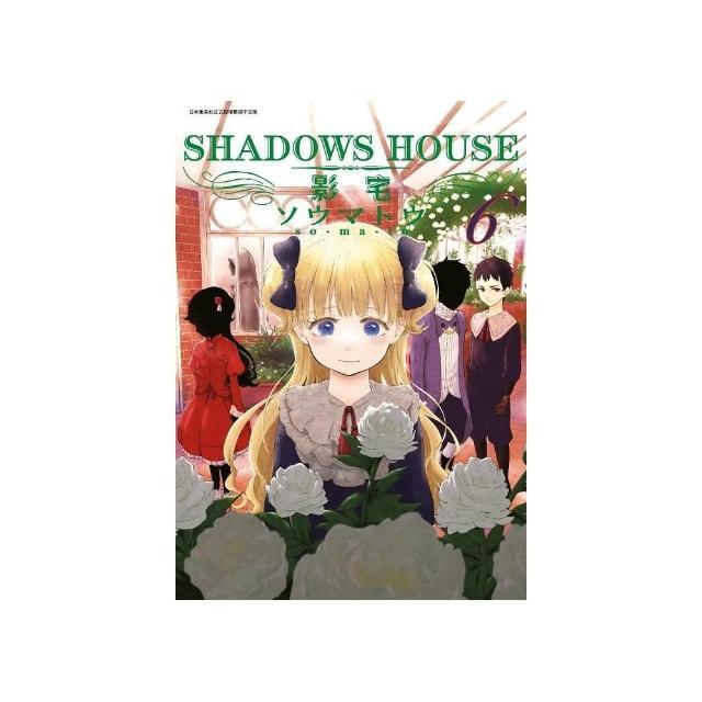 SHADOWS HOUSE-影宅-(6)