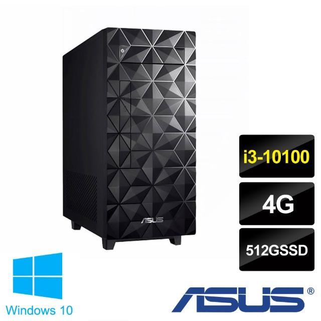 【ASUS 華碩】H-S300MA-310100060T i3四核SSD電腦(I3-10100/4G/512GSSD/W10)
