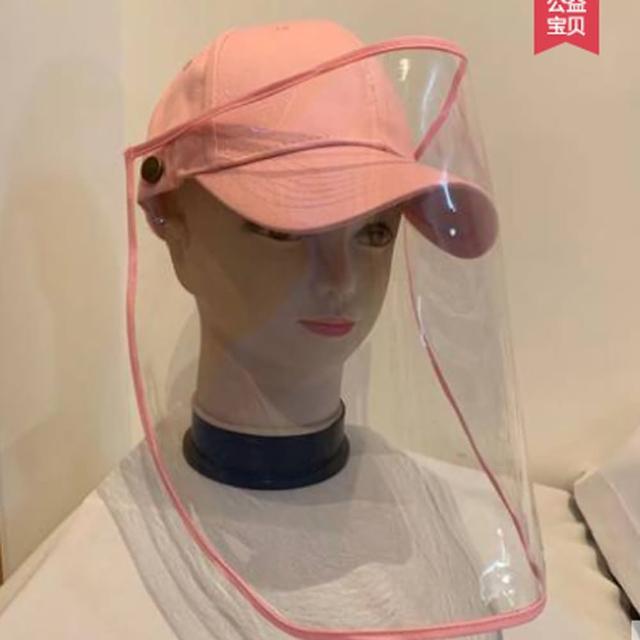 【A3】時尚防護棒球可拆帽(舒適防護多功能)