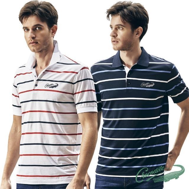 【Crocodile】男天絲棉時尚經典條紋POLO衫(深藍色)