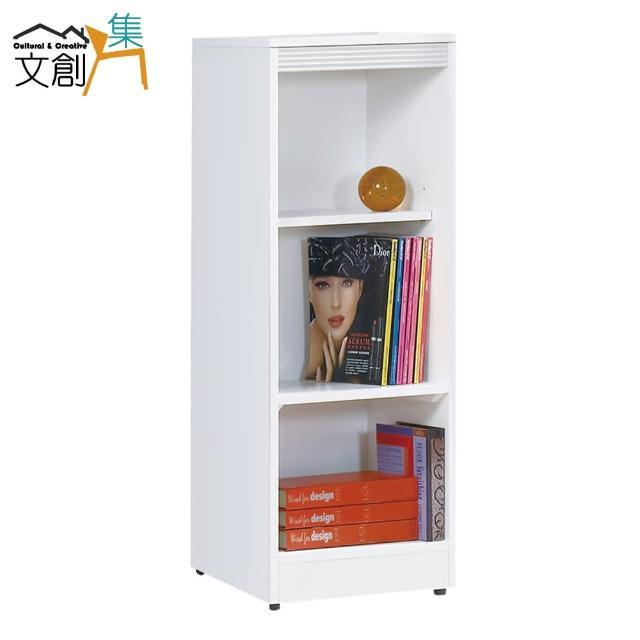 【文創集】強森 時尚1.3尺開放式三格書櫃/收納櫃(二色可選)