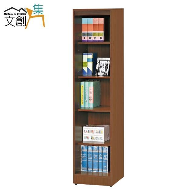 【文創集】強森 時尚1.3尺開放式五格書櫃/收納櫃(二色可選)
