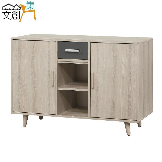 【文創集】安契 時尚4尺二門餐櫃/收納櫃
