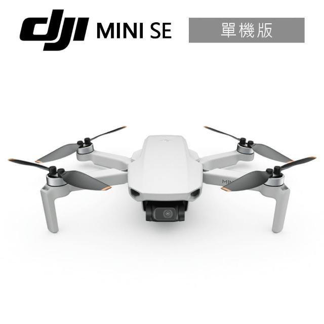 【DJI】MINI SE 單機版 輕巧空拍機(公司貨)