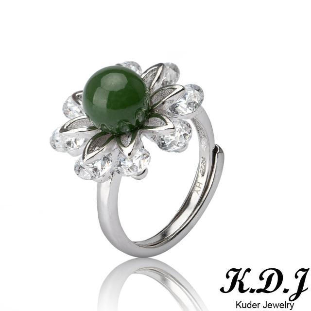 【K.D.J 圓融珠寶】天然碧玉時來運轉戒指
