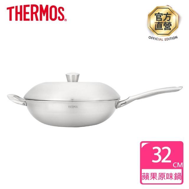 【THERMOS膳魔師】新一代蘋果原味鍋不鏽鋼單柄附耳炒鍋32cm(SAN-32HB-S)