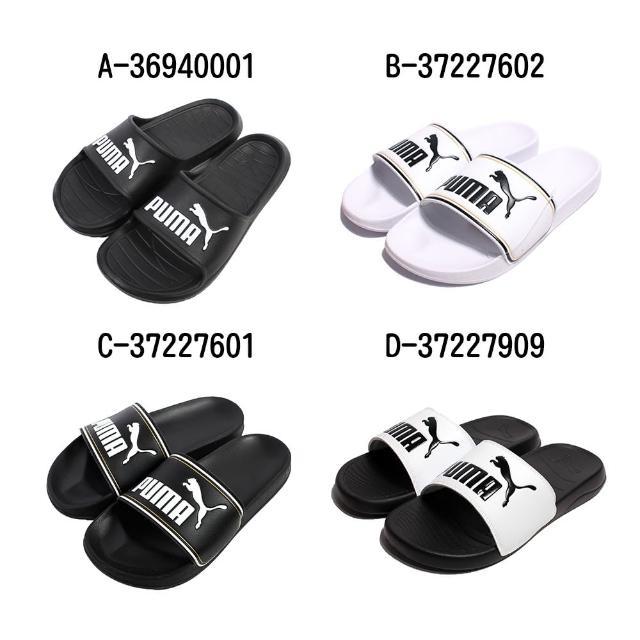 【PUMA】拖鞋 DIVECAT V2 男女 - A-36940001 B-37227602 C-37227601 精選六款
