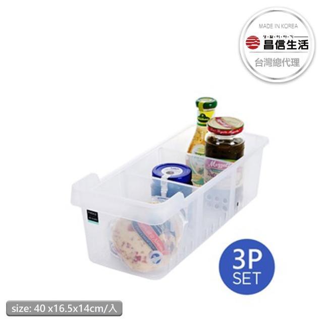 【韓國昌信生活】INTRAY抽屜式16cm食品收納籃3入組