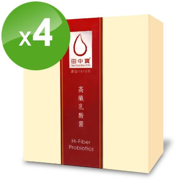 【李時珍】田中寶 高纖乳酸菌20包/盒(x4盒 共80包)
