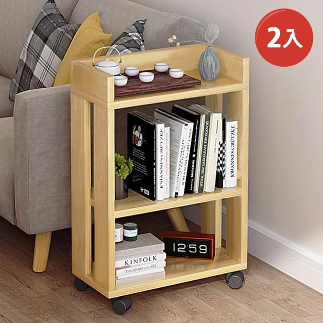 【慢慢家居】省空間多功能可移動書櫃(2入)