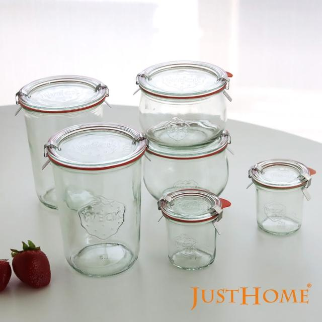 【Just Home】Just Home德國Weck玻璃罐附蓋6件組:雙人圓舞曲附密封配件(玻璃罐、密封罐)