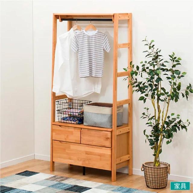【NITORI 宜得利家居】◎開放式收納衣櫥 ALNUS2 80 3格抽屜 LBR(高整理櫃 開放式衣櫃 展示櫃)