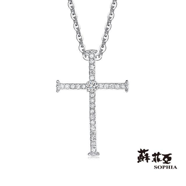 【蘇菲亞珠寶】堅定之刃 18K白金 鑽石項鍊
