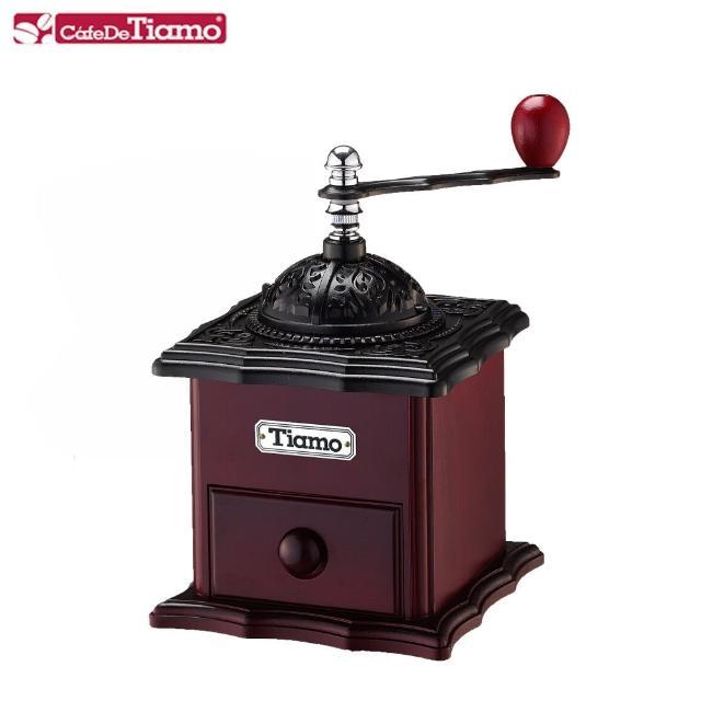 【Tiamo】新型鑄鐵手搖磨豆機-二色(HG6128)