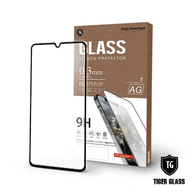 【T.G】vivo Y52 5G 電競霧面9H滿版鋼化玻璃保護貼